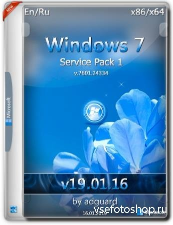 Windows 7 SP1 with Update 7601.24334 AIO 44in2 x86/x64 by adguard v.19.01.1 ...