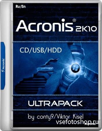 Acronis 2k10 UltraPack 7.21