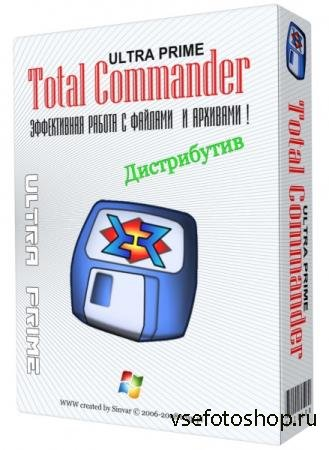 Total Commander Ultima Prime 7.6 Final + Portable