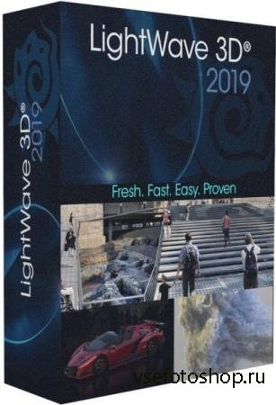 NewTek LightWave 3D 2019.1.2 Build 3131
