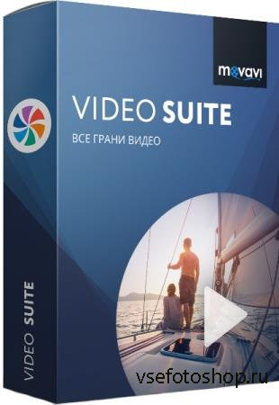 Movavi Video Suite 20.0.0