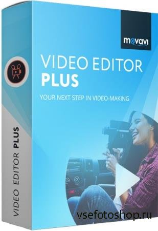 Movavi Video Editor Plus 20.0.0 Portable by Alz50