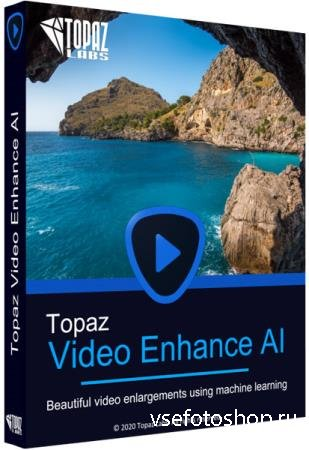 Topaz Video Enhance AI 1.2.0