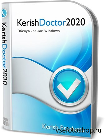 Kerish Doctor 2020